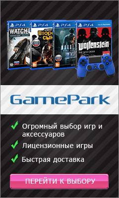 GamePark RU.jpg