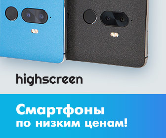 Highscreen.jpg