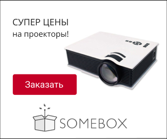 Somebox.jpg