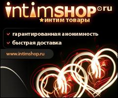 intimshop.png