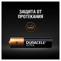 Батарейки КОМПЛЕКТ 2 шт., DURACELL Ultra Power, AAA (LR03, 24А), алкалиновые, мизинчиковые, блистер